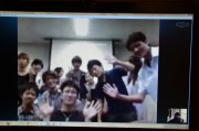 Skype session with university students from Japan